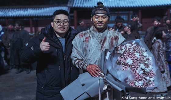 Hyun-bin Period Action Film OUTBREAK Completes Winter Shoot