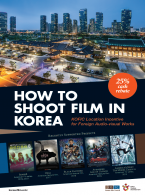 HOW TO SHOOT FILM IN KOREA