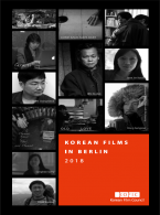 KOREAN FILMS IN BERLIN 2018