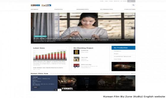 KOFIC Launches Reorganized KoBiz Site