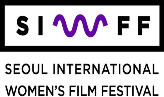 SEOUL International Women's Film Festival Unveils Official Poster, Reveals Opening Ceremony Details