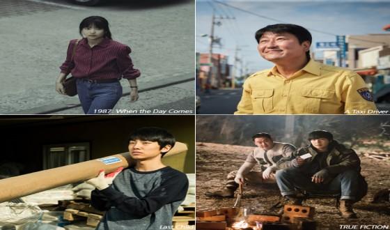Four Korean Films Invited to CinemAsia Film Festival