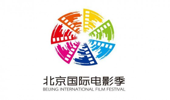 The 8th Beijing International Film Festival Invites Five Korean Films