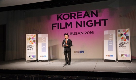 KOFIC Successfully Held Korean Film Night in BIFF