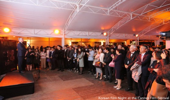 Korean Film Night Takes Place at 71st Cannes Film Festival