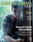 Korean Cinema Today vol.31