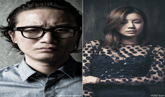 REAL CULPRIT with SONG Sae-byeok and YOO Sun Enters Production