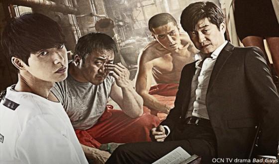 KIM Sang-joong, Don LEE and KANG Ye-won Return for BAD GUYS: THE MOVIE
