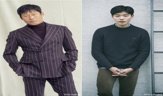 RYU Jun-yeol and YOO Hae-jin Prepare for BATTLE