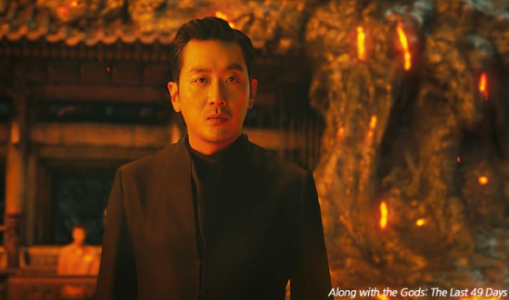 ALONG WITH THE GODS 2 Sets Box Office Alight across the World