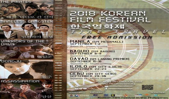 Korean Film Festival in the Philippines