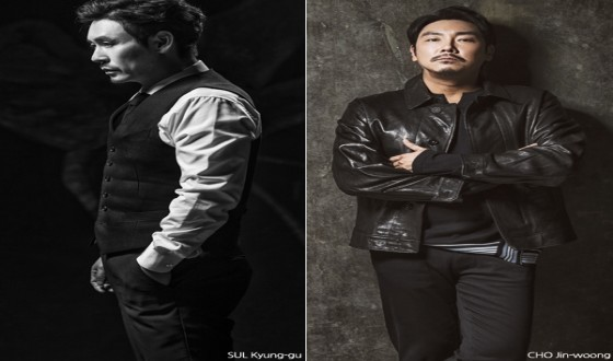 SUL Kyung-gu and CHO Jin-woong Line Up for Bromance PERFECT MAN
