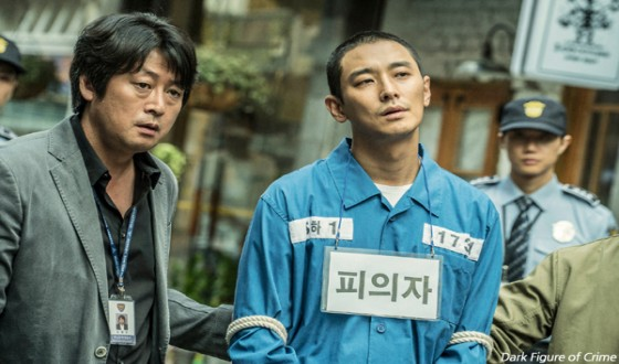DARK FIGURE OF CRIME to Kick Off 2018 Fall Thriller Season in Korea