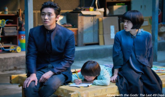 ALONG WITH THE GODS Series Become Best-Selling Korean Films in Taiwan
