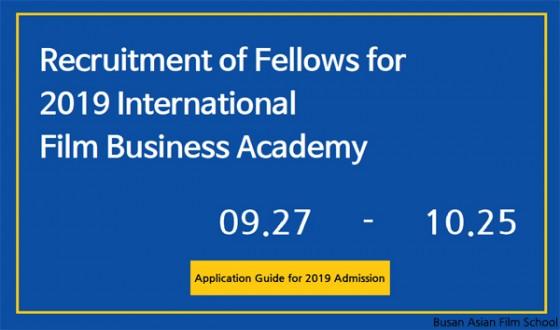 Busan Asian Film School Recruits Fellows for 2019 International Film Business Academy