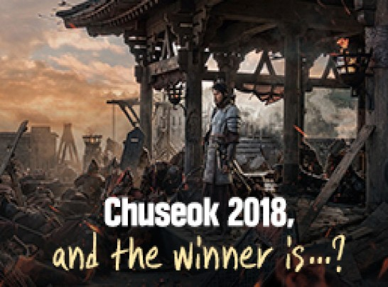 Chuseok 2018, and the winner is…?