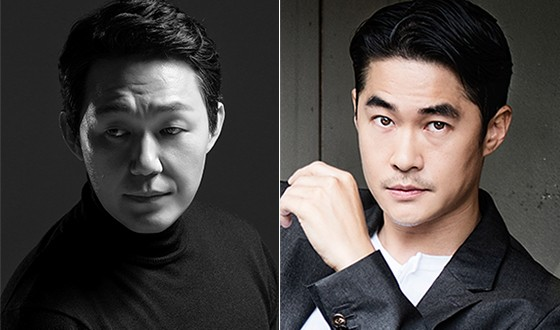 PARK Sung-woong and BAE Jeong-nam Join OK Madam