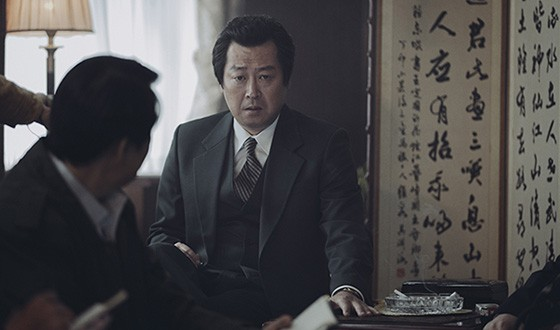 1987 Comes Out on Top at Blue Dragon Awards