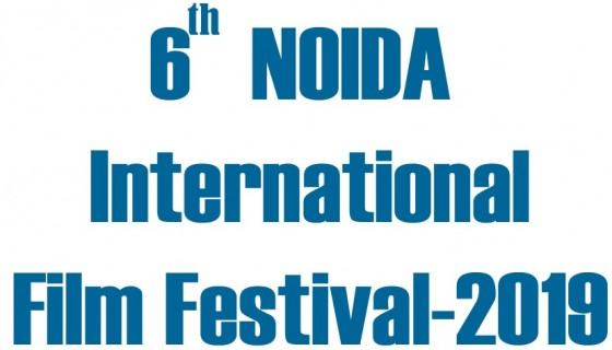 6th Noida International Film Festival-2019