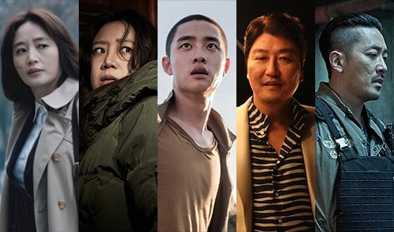 Korean Theaters Prepare for Busy Winter Season