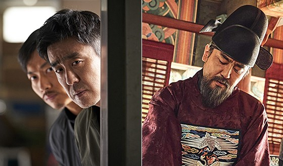 RYU Seung-ryong Kicks Off 2019 with Lunar New Year Comedy and Netflix Original Series