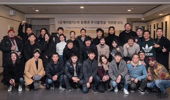 LIM Ji-yeon Joins YOON Kye-sang in FLUID RENEGADES