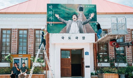 JIFF Announces 4 Jeonju Cinema Projects for 2019 Edition