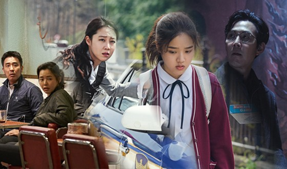 Korean Cinema Comes Out of the Gate Strong in 2019