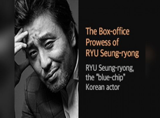 The Box-office Prowess of RYU Seung-ryong