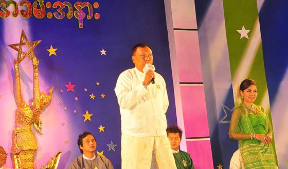 Myanmar-Korea Film Gears Up for Production