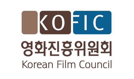 영화진흥위원회, 2019-2021 영화정책 수립을 위한 공청회 개최