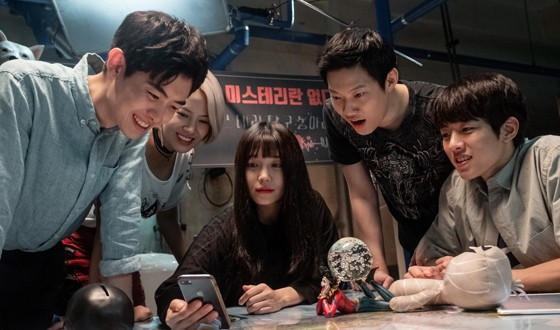 Korean Horror 0.0MHz Secures May Release Slot