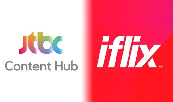 JTBC 콘텐츠허브, 아이플릭스에 전략적 투자