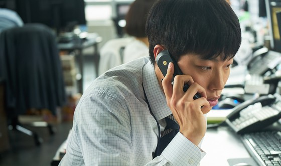 RYU Jun-yeol to Receive Rising Star Asia Award at NYAFF