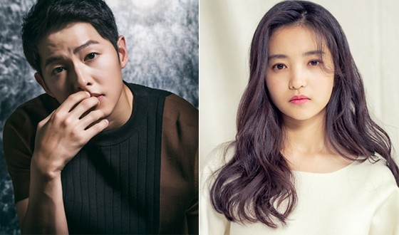 SONG Joong-ki and KIM Tae-ri Confirmed for THE VICTORY