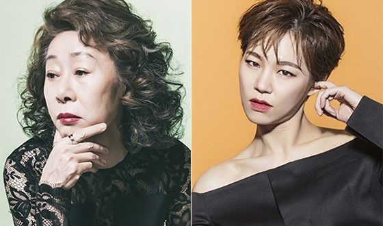 YOUN Yuh-jung and HAN Ye-ri to Make Hollywood Debuts Alongside Steven YEUN