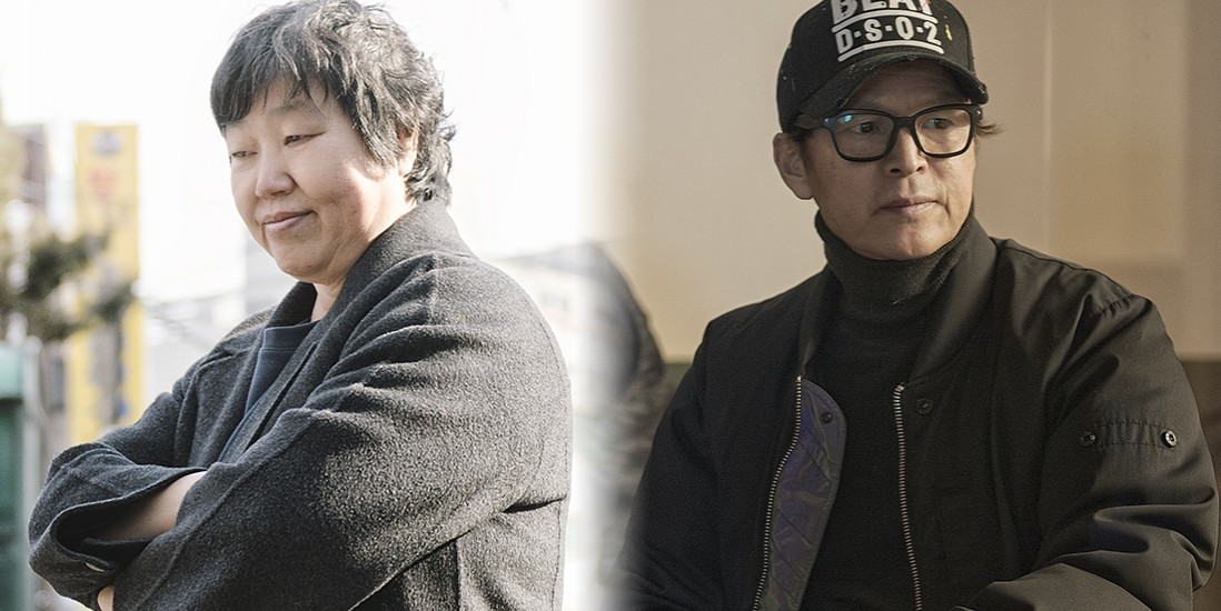 YIM Soon-rye and HONG Kyeong-pyo Join Academy of Motion Pictures, Arts and Sciences