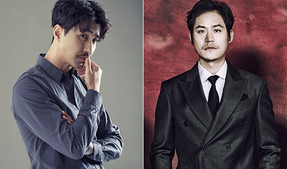 CHA Seung-won, KIM Sung-kyun and LEE Kwang-soo Fall into SINKHOLE