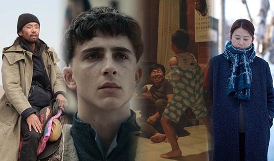 Forward-Facing Busan International Film Festival Wraps 24th Edition