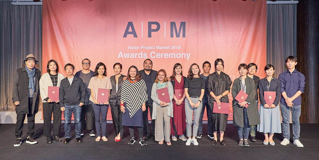 TOPOGRAPHY OF SOLITUDE Tops 22nd Asian Project Market