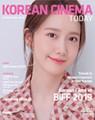 Korean Cinema Today vol.35