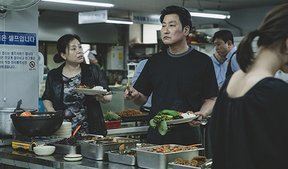 PARASITE Earns 5 Prizes at Blue Dragon Film Awards