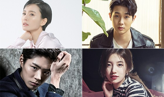 JUNG Yu-mi May Join TANG Wei, CHOI Woo-shik, PARK Bo-gum and BAE Suzy in WONDERLAND