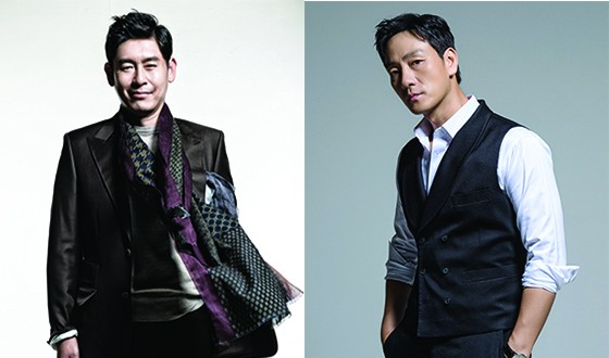 SUL Kyung-gu and PARK Hae-soo Team Up for DEMON