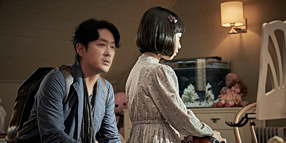 HA Jung-woo Ventures into Horror with THE CLOSET