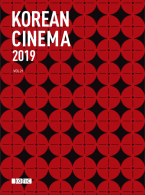 Korean Cinema 2019