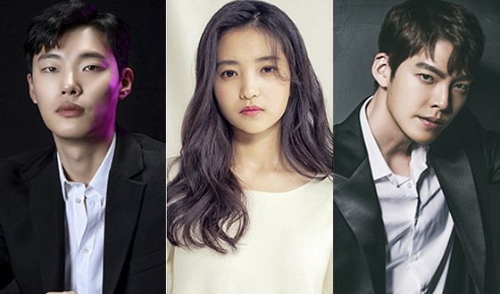 ALIEN with KIM Tae-ri, RYU Jun-yeol and KIM Woo-bin Begins Production Following Slight Covid-19 Delay