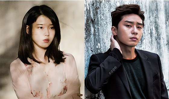 PARK Seo-joon and IU Enter LEE Byoung-heon's DREAM