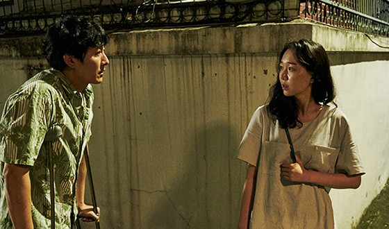 HONG Sangsoo's YOURSELF AND YOURS Scores US Distribution