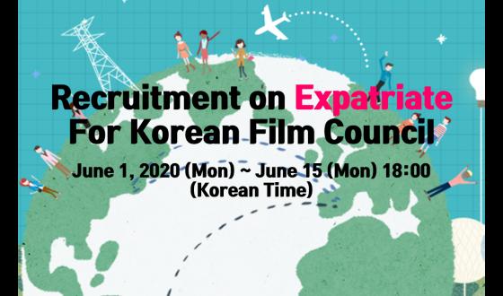 Recruitment on Expatriate for KOFIC